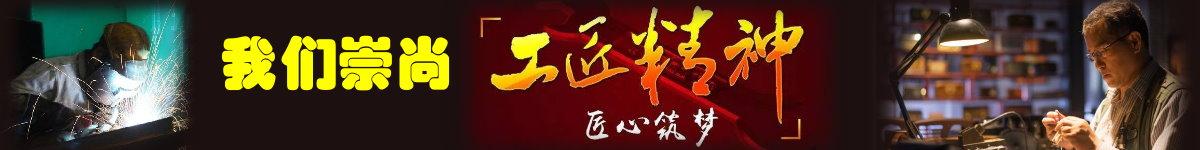 湖南阳光技术培训学校