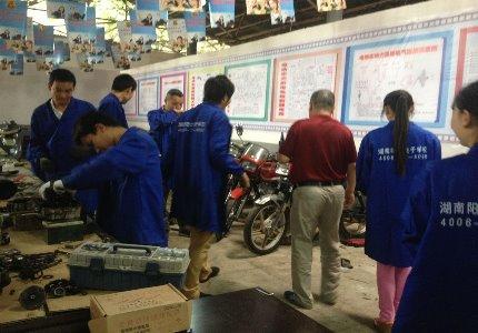 摩托车betway88必威体育培训学校