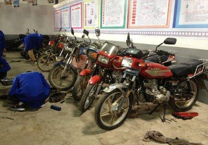 摩托车betway88必威体育培训班